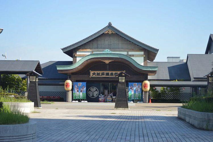 Горячие источники «Оэдо онсэн» - достопримечательности Токио