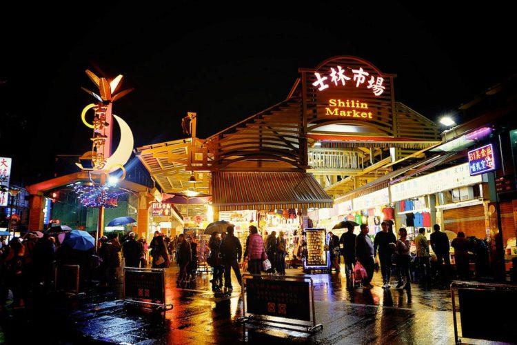 Ночной рынок Шилинь - Что посмотреть в Тайване