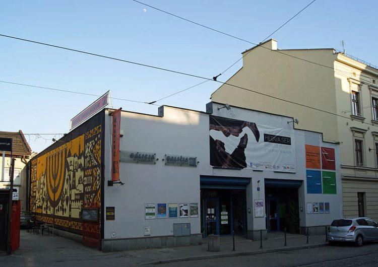 Еврейский музей «Галиция» - достопримечательности Кракова