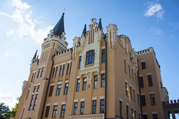 Замок Ричарда — Львиное сердце - достопримечательности Киева
