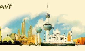 Лучшие достопримечательности Кувейта