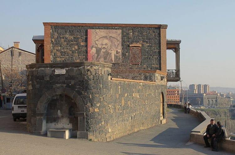 Музей Сергея Параджанова - достопримечательности Еревана