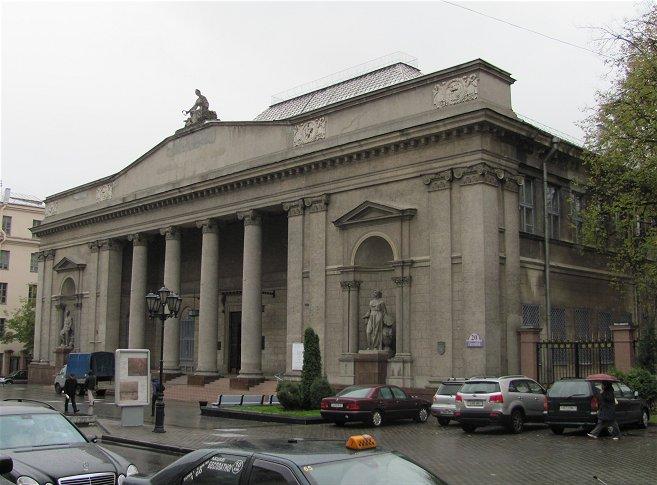 Национальный художественный музей - достопримечательности Минска