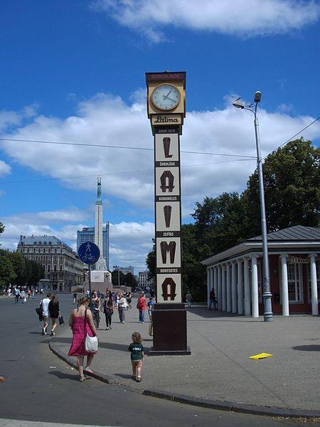 Часы «Лайма» - достопримечательности Риги