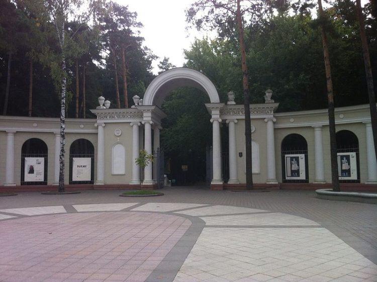 Парк Челюскинцев - достопримечательности Минска