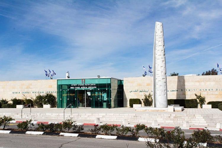 Музей библейских стран - достопримечательности Иерусалима