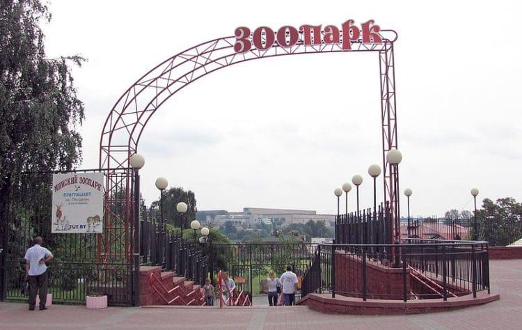Минский зоопарк - достопримечательности Минска