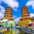 Лучшие достопримечательности Тайваня