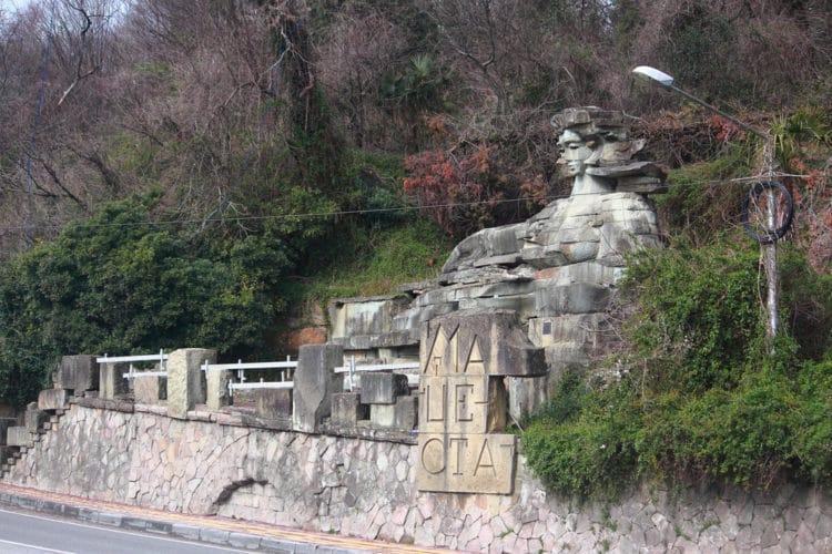 Скульптура Мацеста - достопримечательности Сочи