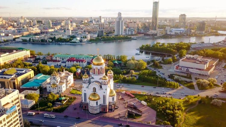 Самые красивые города России - Екатеринбург