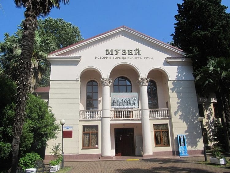 Музей истории города-курорта Сочи - достопримечательности Сочи