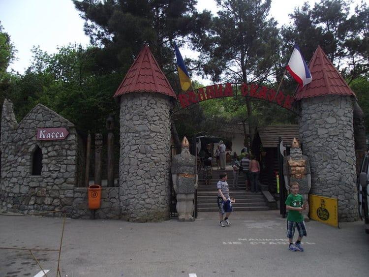 Музей «Поляна Сказок» - достопримечательности Ялты