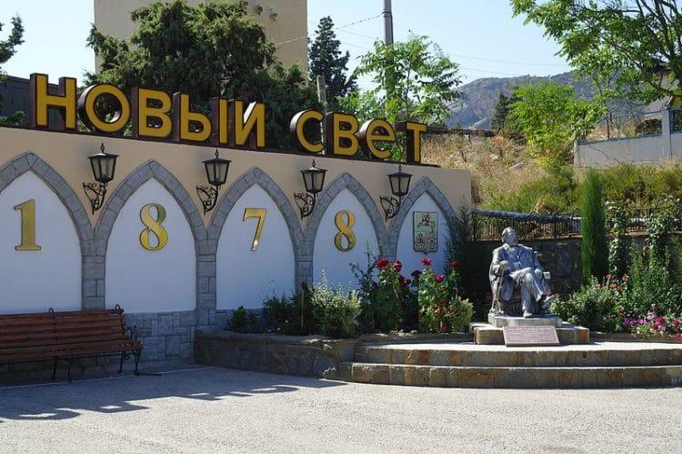 Завод шампанских вин «Новый Свет» - достопримечательности Крыма