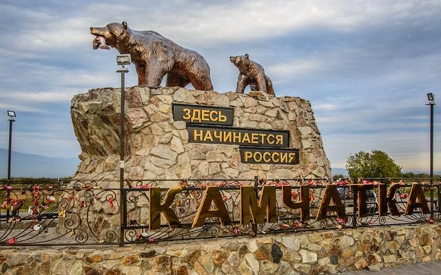 Стела «Здесь начинается Россия» - достопримечательности Камчатки