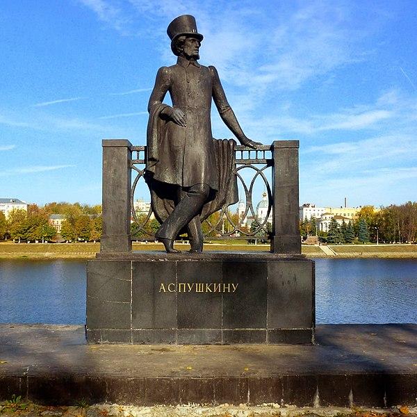 Памятник А. С. Пушкину - достопримечательности Твери