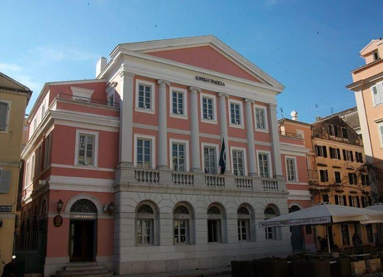 Музей банкнот - достопримечательности Корфу