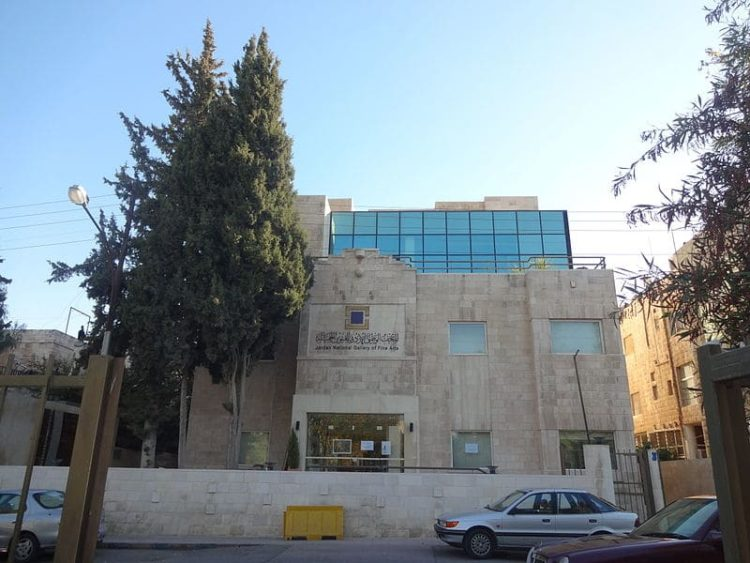 Национальная галерея изящных искусств в Иордании