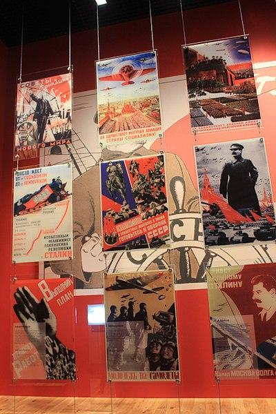 Музей Второй мировой войны - достопримечательности Гданьска