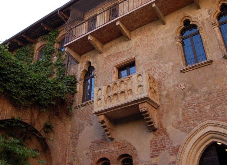 Дом Джульетты в Италии