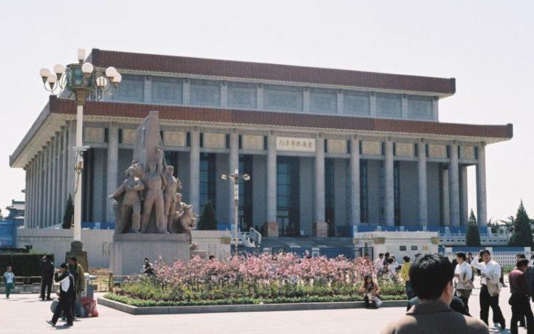 Мавзолей Мао Цзэдуна в Китае