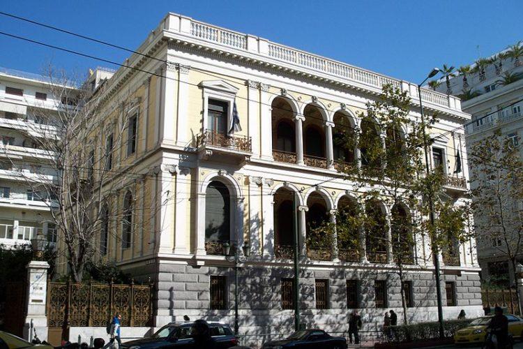 Нумизматический музей в Греции