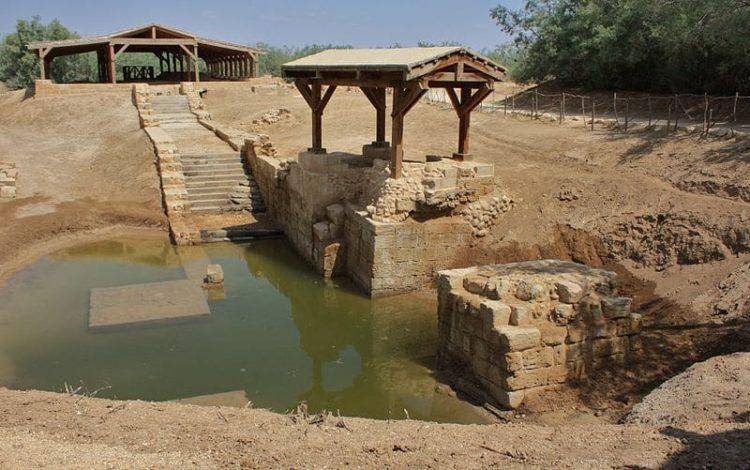 Вифавара в Иордании