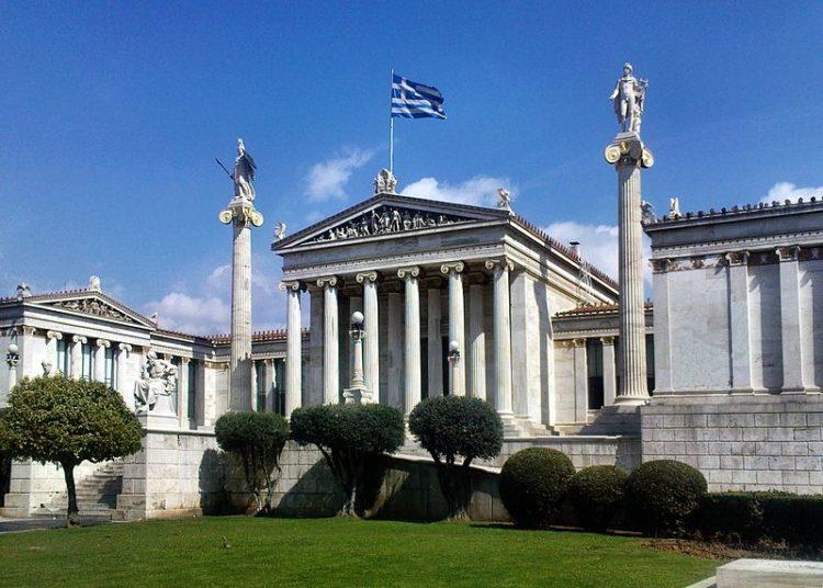 Афинская академия наук в Греции