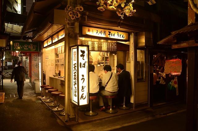 Улица Омойде Ёкото в Японии