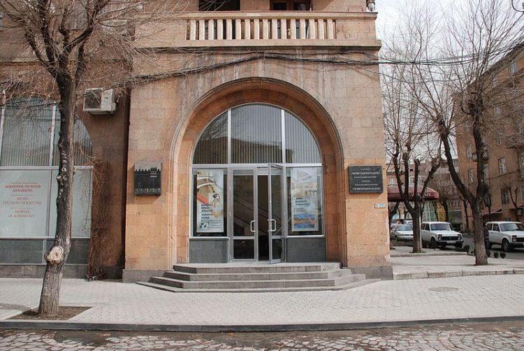 Музей русского искусства в Армении