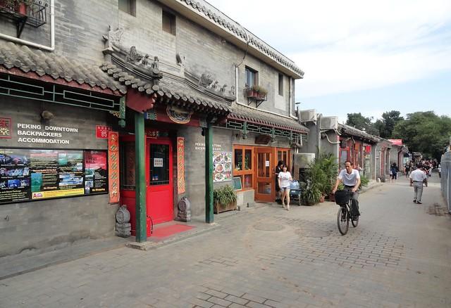 Нанлуогу хутун в Китае