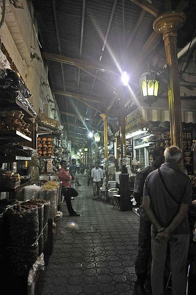 Рынок специй в ОАЭ