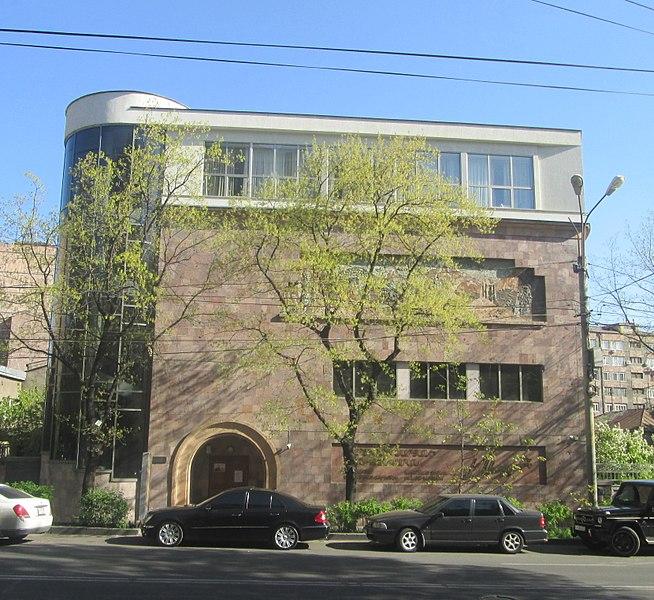 Дом-музей Мартироса Сарьяна в Армении