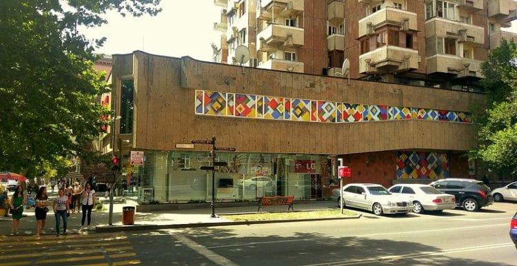 Музей современного искусства в Армении
