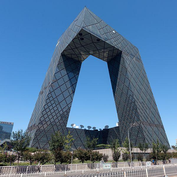 Штаб-квартира CCTV в Китае