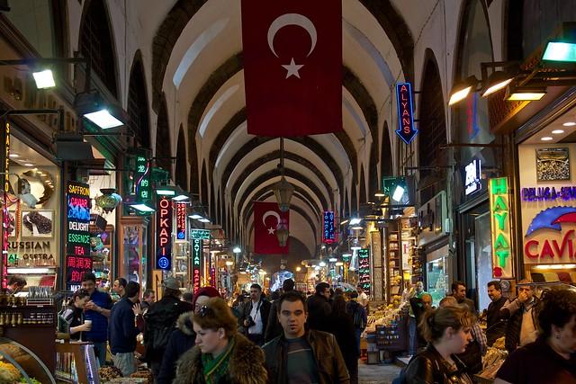 Египетский базар в Турции