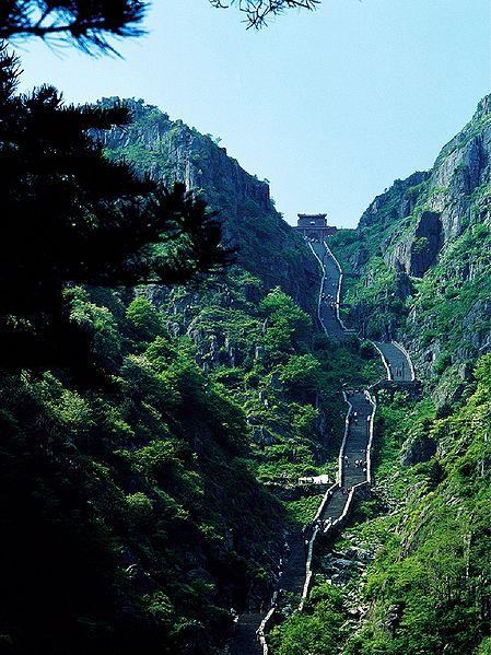 Гора Тайшань в Китае