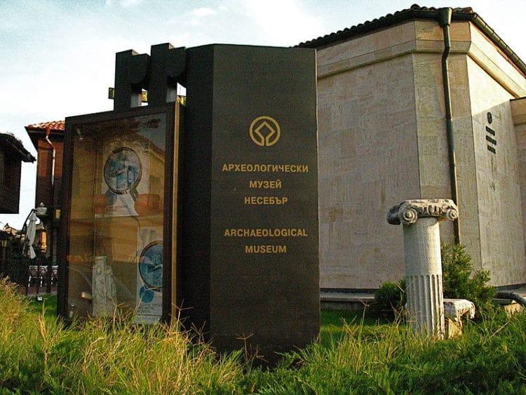 Археологический музей - достопримечательности Несебра