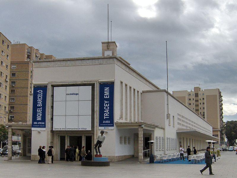 Центр современного искусства - достопримечательности Малаги