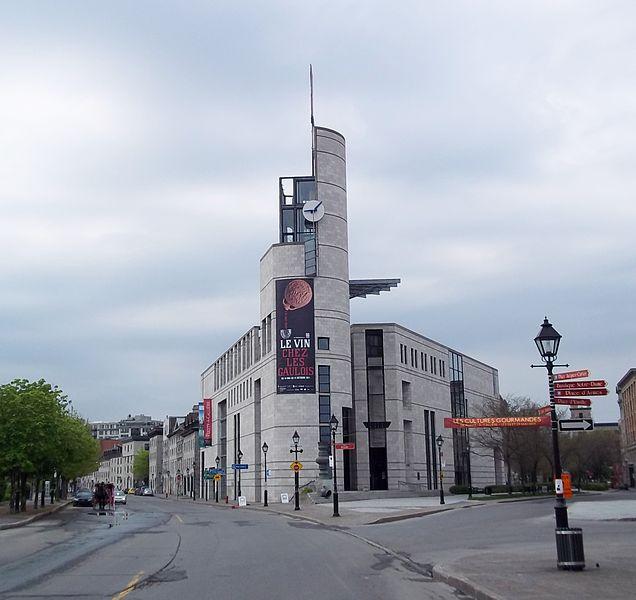 Музей Пуэнт-а-Кальер - достопримечательности Монреаля