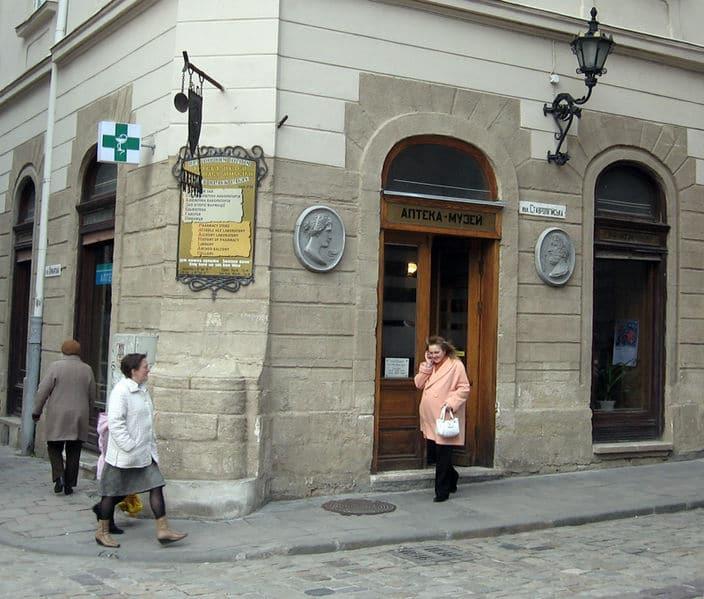 Аптека-музей - достопримечательности Львова
